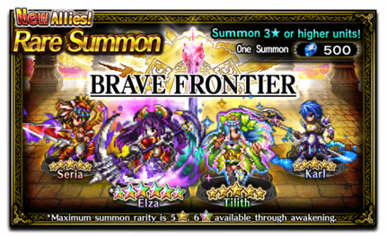 Featured Summon for Brave Frontier