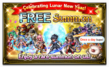 Featured Summon for Celebrating Lunar New Year