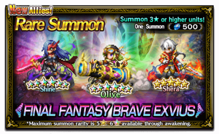 Featured Summon for Olive, Shine, Shera