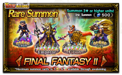 Featured Summon for Final Fantasy II