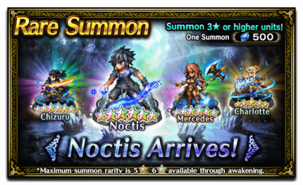 Featured Summon for Noctis Arrives!