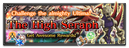 The High Seraph