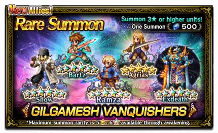 Featured Summon for Gilgamesh Vanquishers