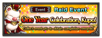 One Year Anniversary, Kupo!
