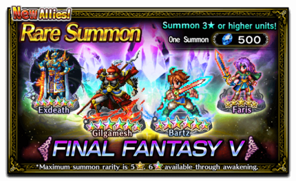 Featured Summon for Final Fantasy V