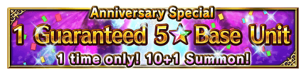 1st Year Anniversary Celebration Summon