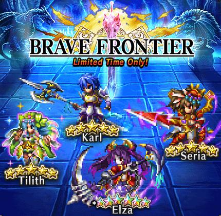 Featured Summon Brave Frontier