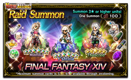 Raid Summon for Final Fantasy XIV