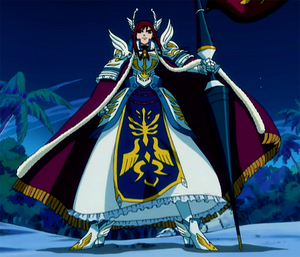 300px-Farewell_Fairy_Tail_Armor.png