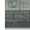 Wall inside NE U.png