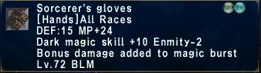 Sorcerer%27s_Gloves.png