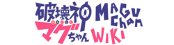 Magu-chan: God of Destruction Wiki