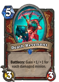 Death Revenant(62926).png