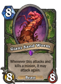 Giant Sand Worm(31118).png