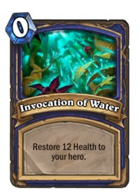 Invocation of Water(55474).png