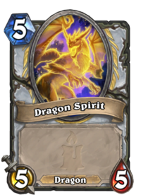Dragon Spirit(73356).png
