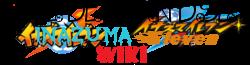 Nederlandse Inazuma Eleven wiki