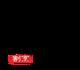 Sponsor-Logo-Tamon.png
