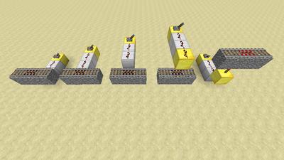 Aktivierungsschiene Ansteuerung Animation 1.png