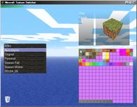 Minecraft Texture Switcher.png