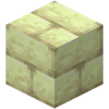 End Stone Bricks.png