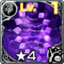 Icon Dark Fractal 4.png