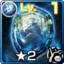Icon Adaman Shell.png