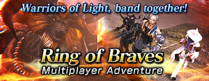 Ring of braves.png