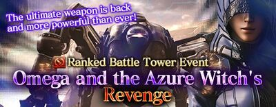 Omega and the Azure Witch's Revenge small banner.jpg