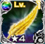 Icon Seed Feather.png