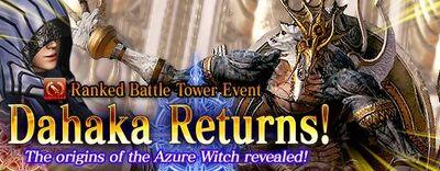 Dahaka Returns small banner.jpg