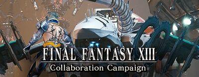 FFXIII Collaboration Campaign small banner.jpg