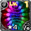 Icon Prismatic Fractal.png