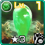 Green Jewel3 Icon.png