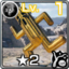 GoldGigantuar2 Icon.png