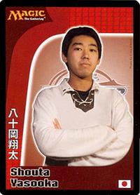 Shōta Yasooka  八十岡 翔太