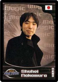Shuhei Nakamura  中村 修平