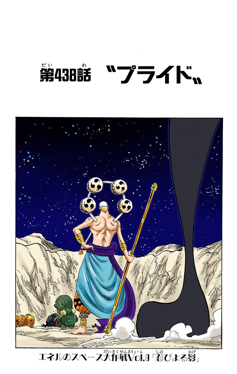 Chapter 438 Colored