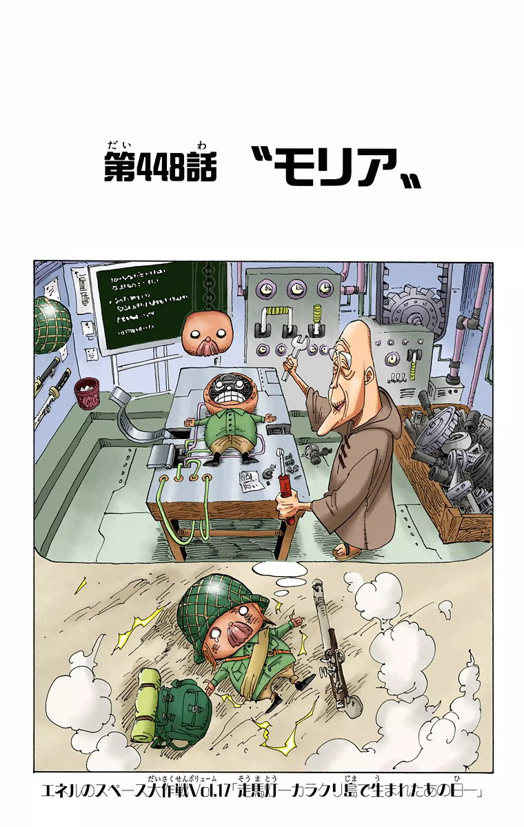 Chapter 448 Colored