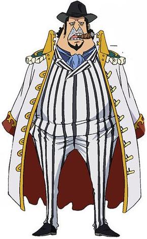 Bege One Piece Stampede