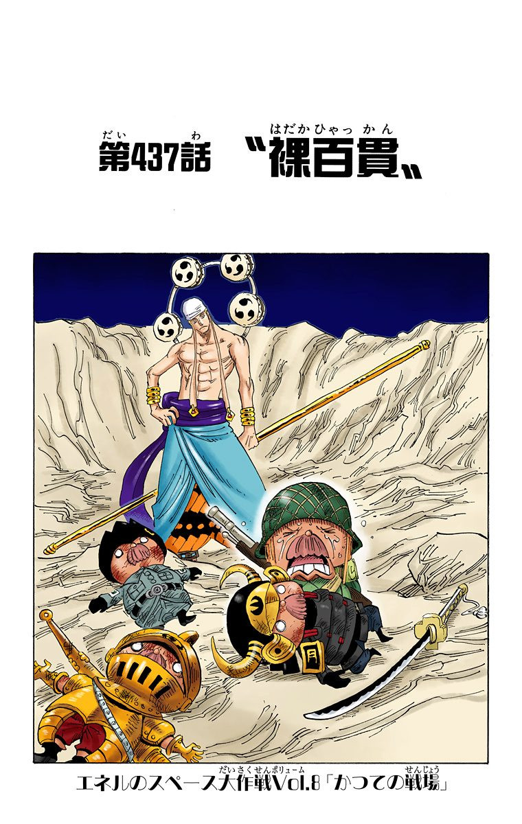 Chapter 437 Colored