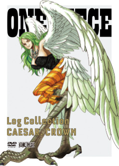 Log Caesar Crown Alt