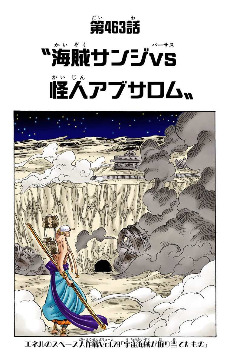 Chapter 463 Colored