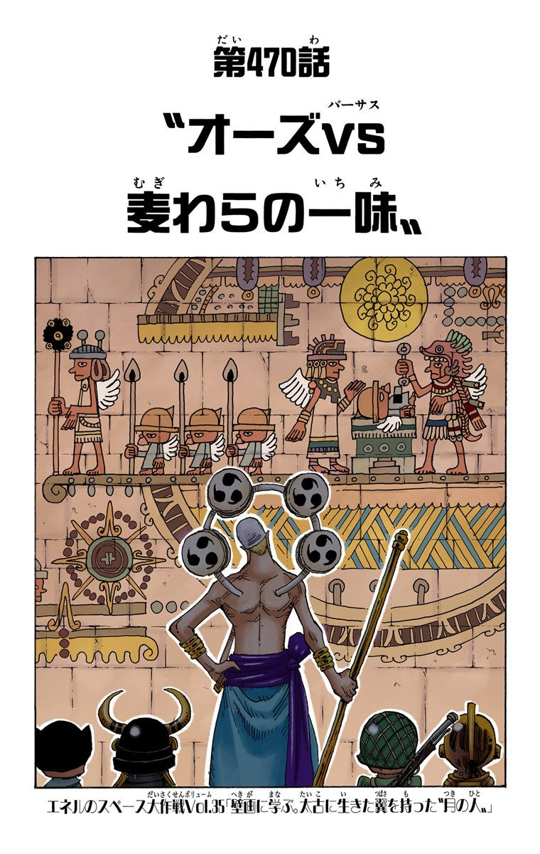 Chapter 470 Colored