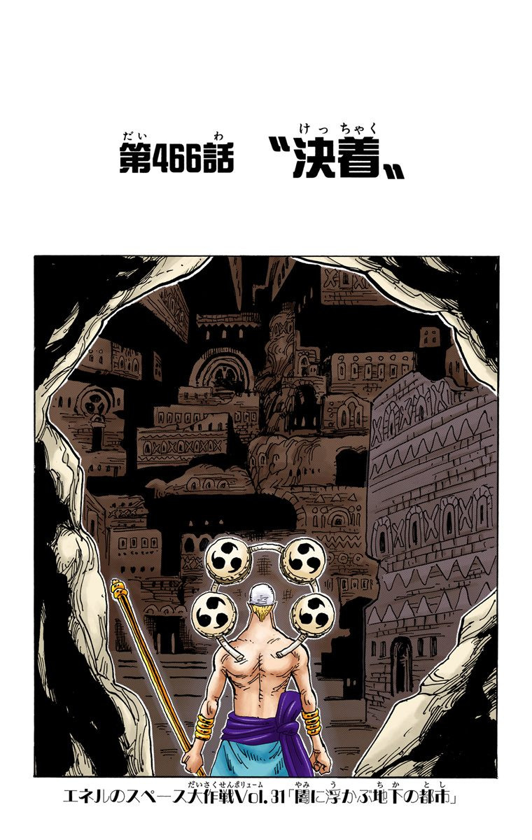 Chapter 466 Colored