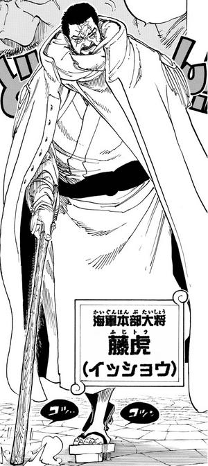 300px-Issho_Manga_Infobox.png