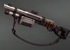 Buck Weapon Kingpin's 12 Gauge Icon.png