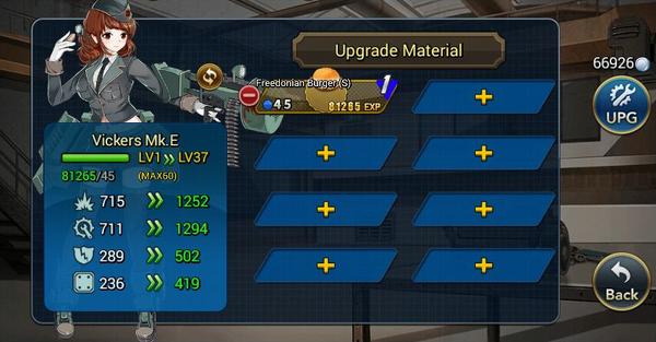 Upgrade Screen.png