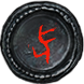 Tower Map (Harvest) inventory icon.png