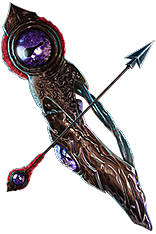 Voidfletcher inventory icon.png